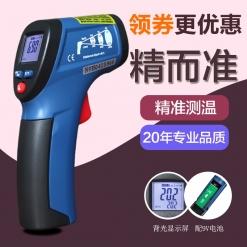 高精度激光感应测温仪供暧工业温度计测温枪探温枪远红外线测温仪