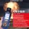 CEM华盛昌新型核辐射检测仪α、β、γ和X射线检测仪器DT-9501