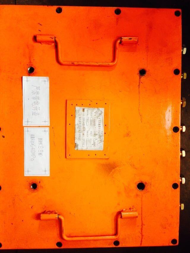 KXJ660(A)矿用隔爆兼本安型控制箱