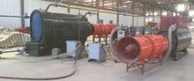 ZLF-矿用移动制冷降温装置