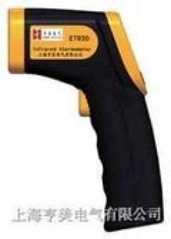 ET930红外线测温仪