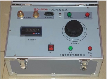 SLQ-500A大电流发生器(升流器)
