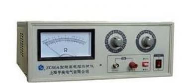 ZC46A型超高电阻测试仪