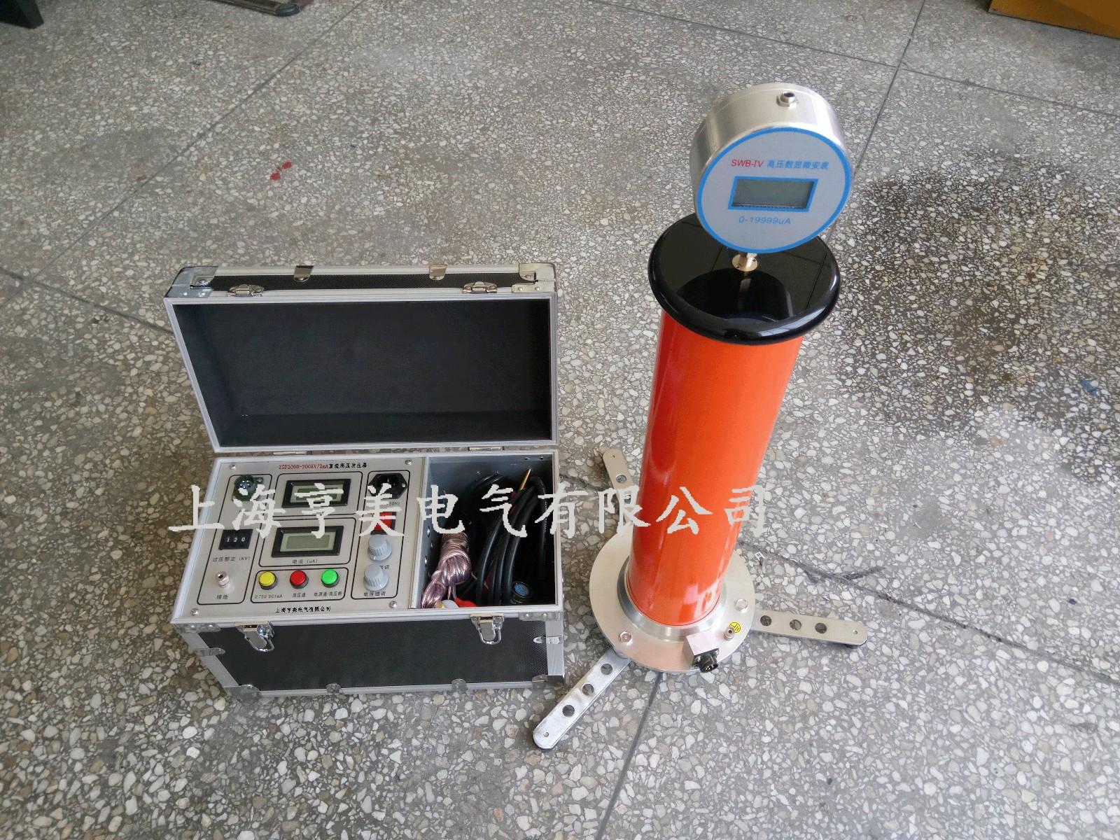 ZGF-200KV/2mA直流高压发生器