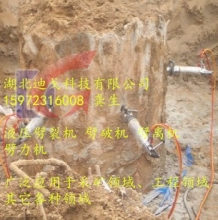 钢筋混凝土桩头替代爆破拆除设备分裂机