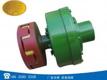 摩擦型偶合器MOL40-200/摩擦耦合器/新乡金田40T刮板机用