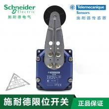 施耐德传感器 XCR-A15 限位开关 接近开关