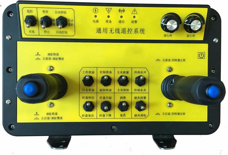 EC271-钻机无线遥控系统