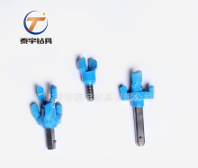 硬质合金钻杆、防突钻头、合金钻头、高效钻头Φ75-Φ45