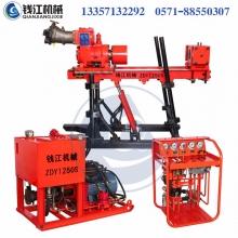 煤矿用全液压坑道钻机ZDY-1250S,探水钻机,液压钻机