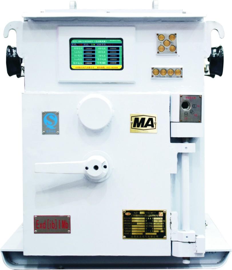 矿用隔爆兼本质安全型永磁真空馈电开关