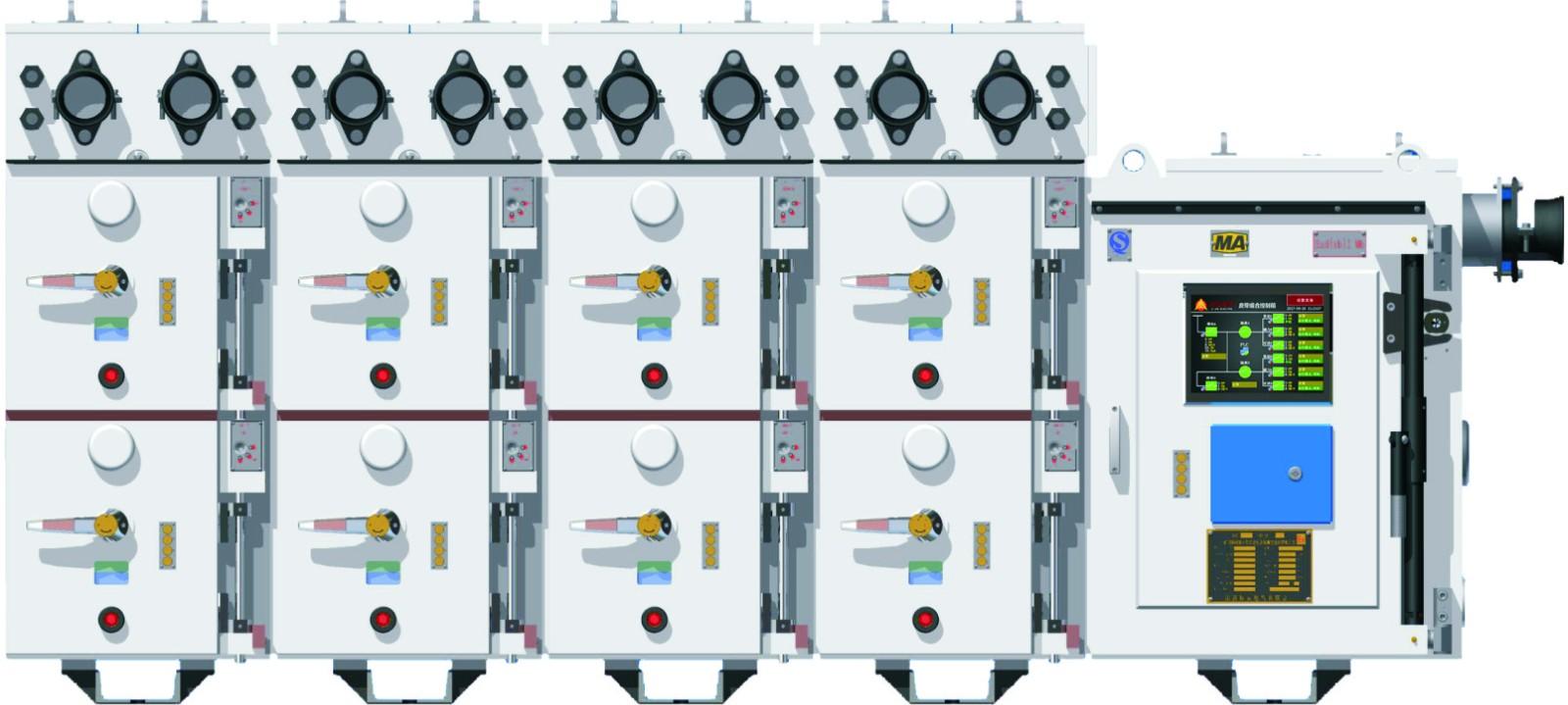 矿用隔爆兼本质安全型永磁真空组合馈电开关