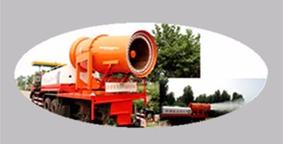 风送式多功能喷雾机