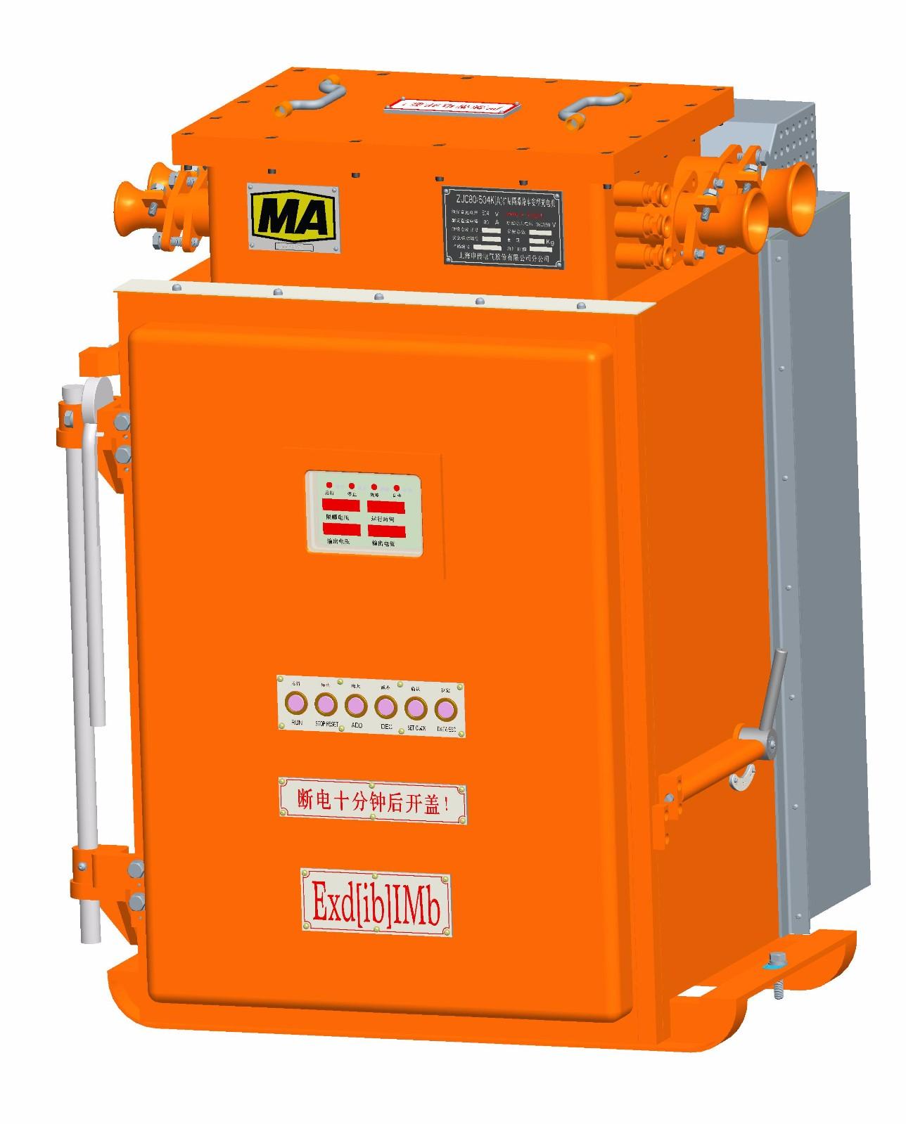 ZBC100/288K(A)矿用隔爆型充电机