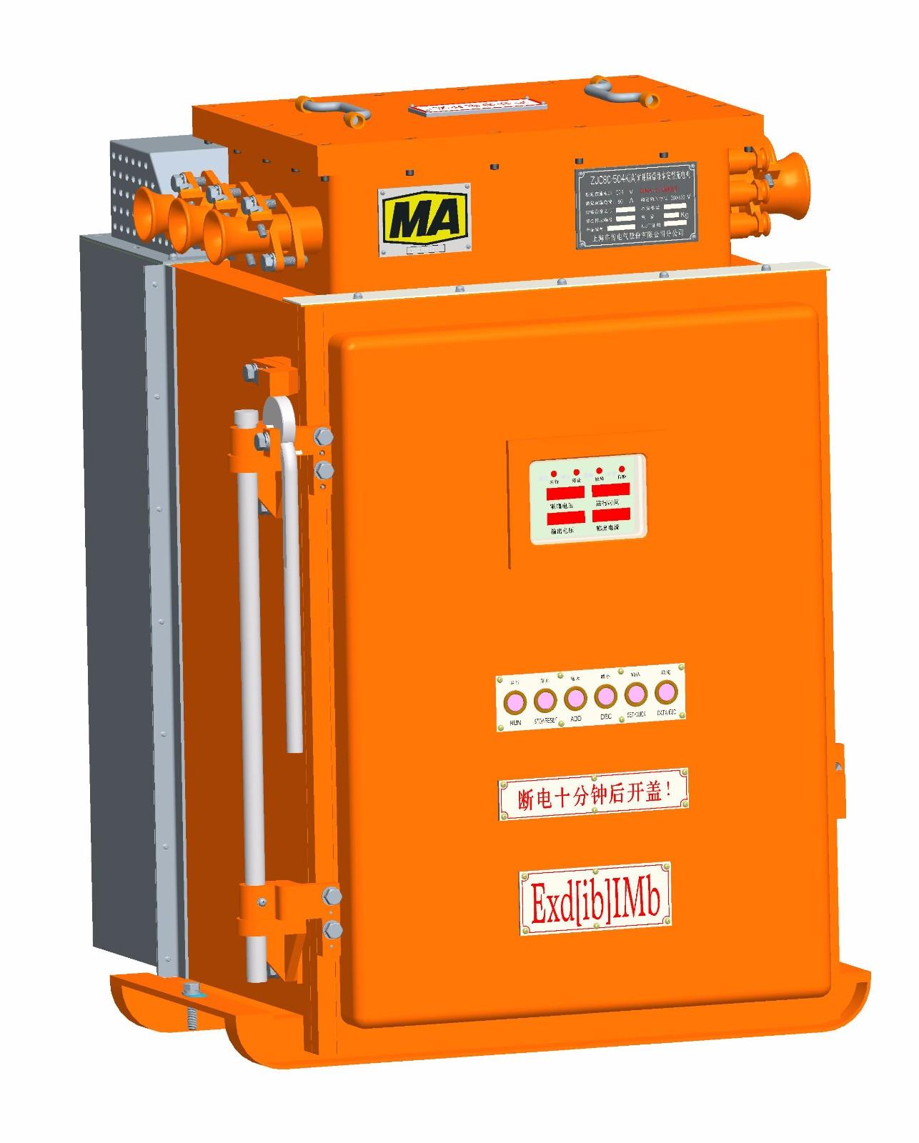 ZJC100/400K(A)、 ZJC80/504 K(A)矿用隔爆兼本安型充电机