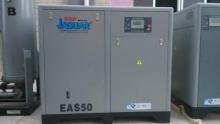 厂家供应新乡捷豹空压机压缩机  变频空压机