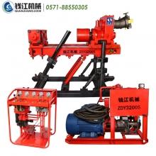 煤矿用全液压坑道钻机 ZDY3200S