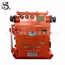 KBZ6系列矿用隔爆型真空馈电开关 智能化 1140(660)