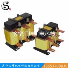 三相交流电抗器汇坤机电