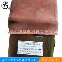 ZH30化学氧自救器矿用自救器煤安证齐全