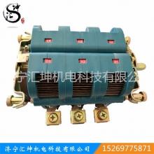 DH2-7-125A隔离换向开关厂家直销防爆电器
