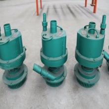 FQW型矿用风动潜水泵 风动涡轮潜水泵
