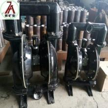 BQG150-0.2矿用气动隔膜泵,1.5寸管径气动隔膜泵