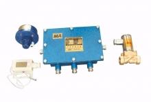 ZP127矿用自动洒水降尘装置人体感应洒水降尘装置