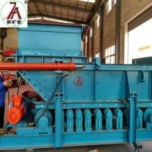 GLD2000/7.5带式给煤机煤矿设备转载设备转载设备