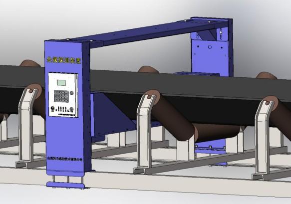 物料金属探测装置(煤安证、山西科为)