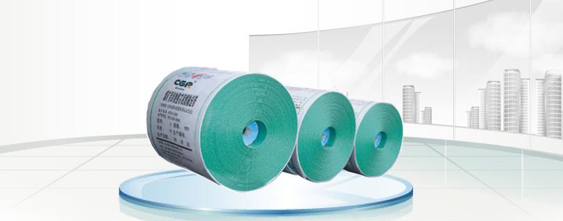 山东晨光胶带厂家供应各种用途全型号输送带皮带