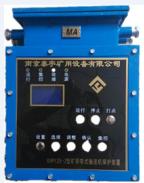 KHP125-Z煤矿用隔爆兼本质安全型带式输送机控制装置主机