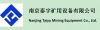 南京泰宇矿用设备有限公司