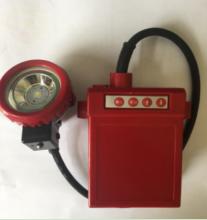 KLWX6LM甲烷报警信息矿灯