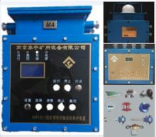 皮带机集控系统