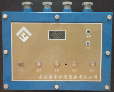KTK18矿用本质安全型扩音电话