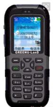 KT105A-S(A)矿用本安型手机