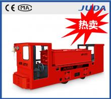 供应8T防爆蓄电池电机车 矿用蓄电池电机车