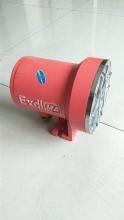 DGY36/24LX(A) 矿用隔爆型LED机车照明信号灯