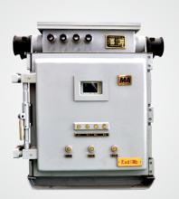 KBZ-630/1140 矿用隔爆型智能真空馈电开关