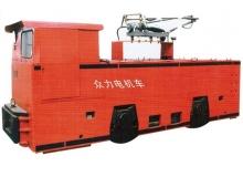 14吨窄轨架线式工矿电机车