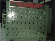 智能控制充电装置