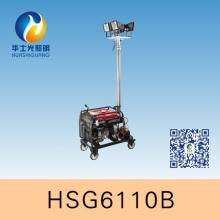 HSG6110B全方位自动泛光工作灯