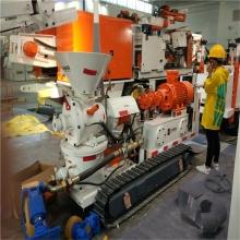 PYC6Z 液压转子式混凝土喷射机(履带式远距离喷浆机)