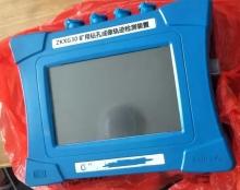 ZKXG30矿用钻孔成像轨迹检测装置ZKXG30矿用本安型钻孔成像检测仪