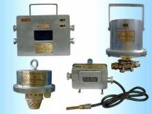 ZP12矿用无线自动洒水降尘装置