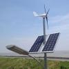 风能LED照明灯 风能发电路灯 风光互补LED路灯