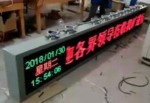PJ127矿用隔爆兼本安型显示屏 PJ127矿用显示屏