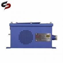 煤矿语音广播系统 煤矿音箱 煤矿双向对讲音箱
