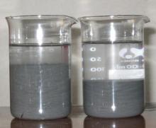 粉煤灰胶凝剂 - JBN-1